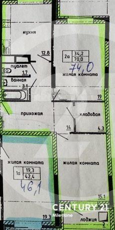 Продается большая, стильная 2-х комнатная квартира