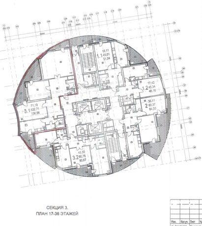 Продаётся просторная 3-комн. кв. в монолитном доме