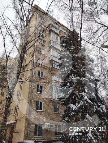 Панорамный вид на МГУ!!!