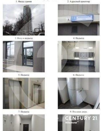 """ЖК бизнес-класса """"Панорама Сколково"""" с машиноместом"""
