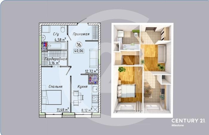 2 комнатная квартира в новом ЖК