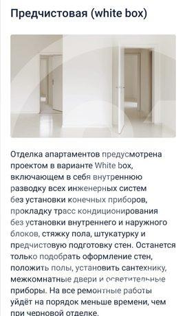 Идеальное место для жизни в городе, ПРЕМИУМ апартаменты ЖК Данилов Дом.