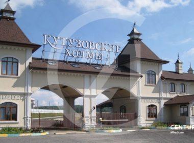 Продается земельный участок в КП Кутузовские Холмы.