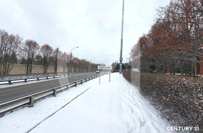 Участок в Сколково