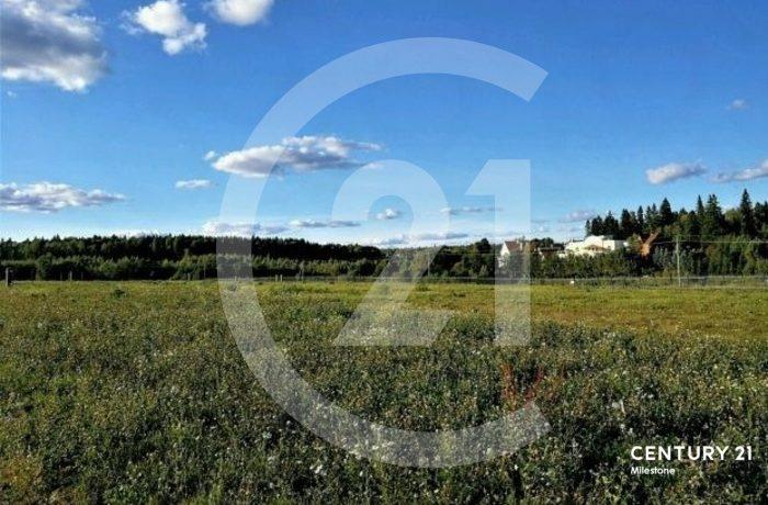 Продажа участка ( 30 соток) в экологически чистом районе