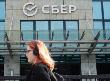 СберБанк начал выдавать ипотеку иностранцам.